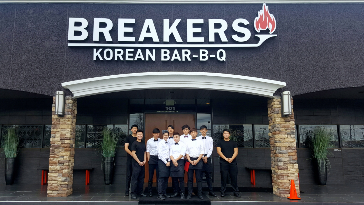 Breakers Korean BBQ & Grill Storefront and Staff