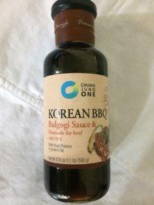 Best Bulgogi Marinade Sauce - Chung Jung One Korean BBQ Bulgogi Sauce Marinade For Beef - Best Bulgogi Marinade Sauce On Shelves Today