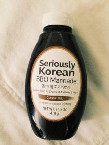 Best Bulgogi Marinade Sauce - Seriously Korean BBQ bulgogi marinade sauce