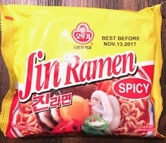 Korean Spicy Instant Ramens - Jin Ramen