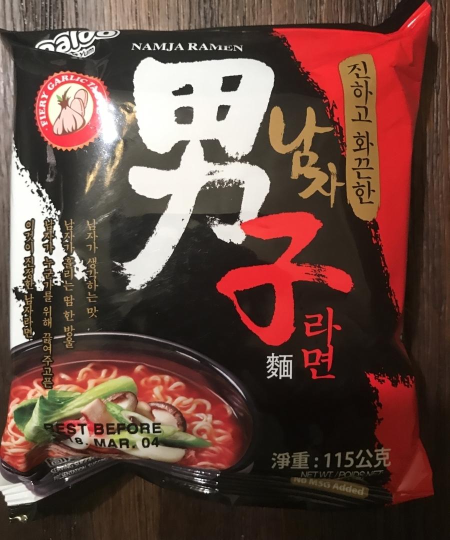 best spicy instant ramen - Namja Ramen