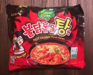 Korean Spicy Instant Ramen - Samyang Hot Chicken Flavor Ramen