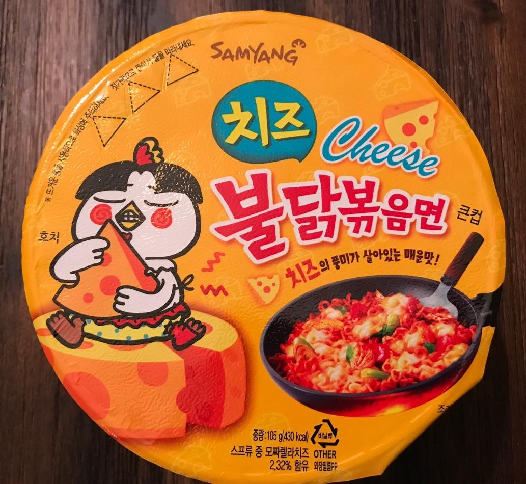 best instant spicy chicken ramen - Samyang Cheese Instant spicy ramen