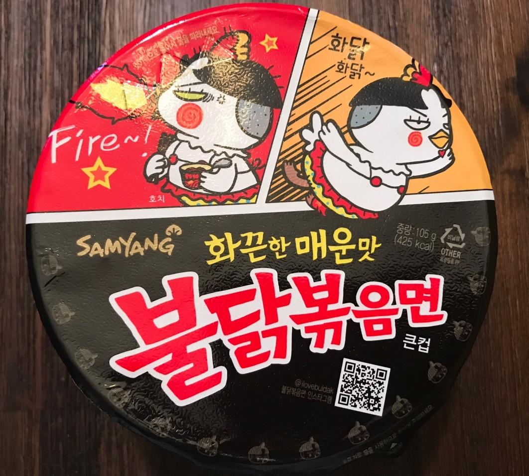 best instant spicy chicken ramen - Samyang Fire Chicken Ramen