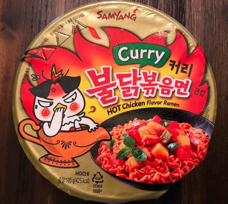 best instant chicken ramen - Samyang Curry Hot Chicken Flavor Ramen