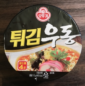 best korean instant udon other brands tested Ottogi's Tempura Udon