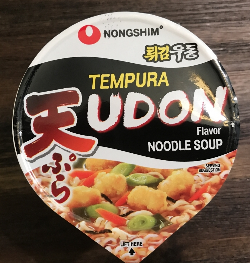 tempura instant udon