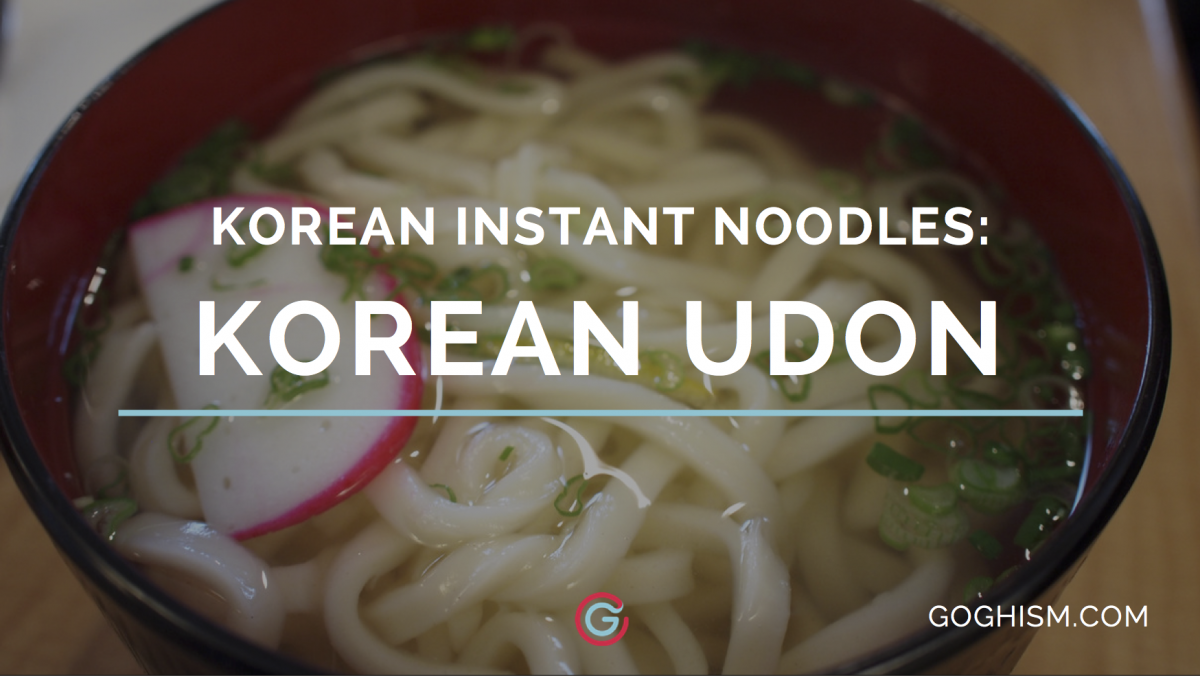 Korean Instant Noodles: Best Korean Udon [2019]