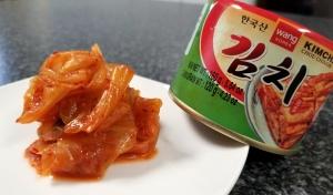 Best Kimchi brand - Wang Kimchi