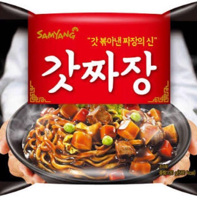 Samyang Godd Jjajang best instant jjajangmyeon