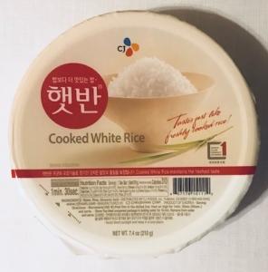 Best Korean Microwaveable Instant Rice - CJ's Hetbahn
