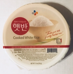 Best Korean Microwaveable Instant Rice - CJ's Hetbahn