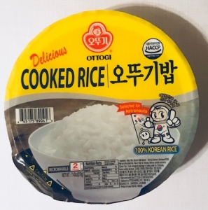 Best Korean Microwaveable Instant Rice - Ottogi Cooked Rice