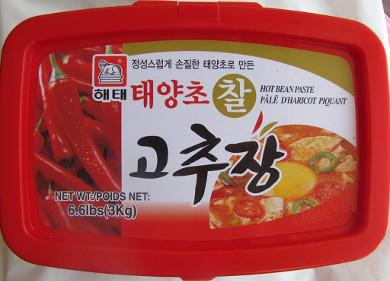 Best Gochujang Brand Haitai Taeyangcho Chalgochujang