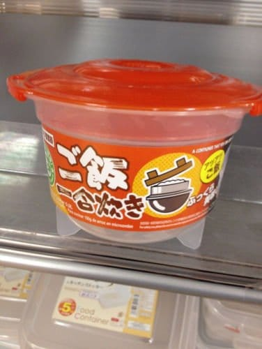 Best Microwave Rice Cooker - Daiso – Microwave Rice Cooker